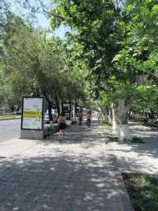 Yerevan_1337